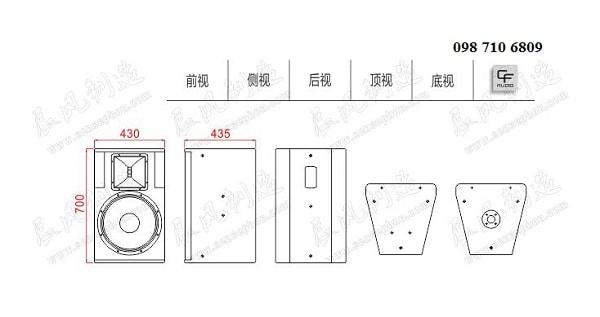 Thiết kế của Loa CF TQ 15