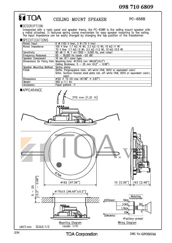 Bản thiết kế của Loa PC 658R